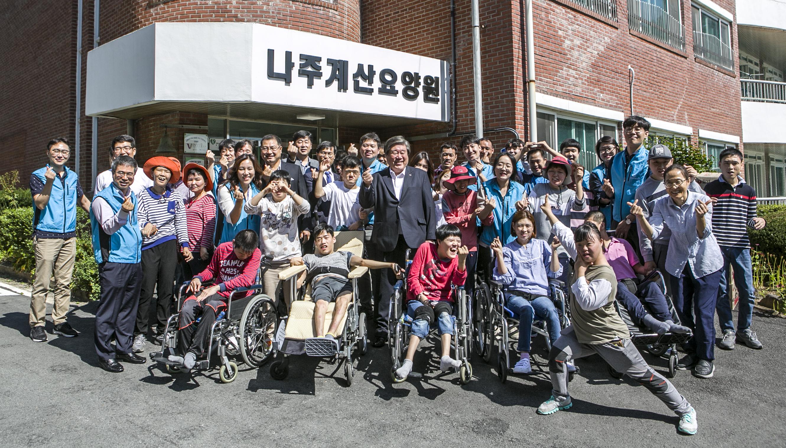 농어촌公, 추석 맞아 지역 사회복지시설 방문 - 2