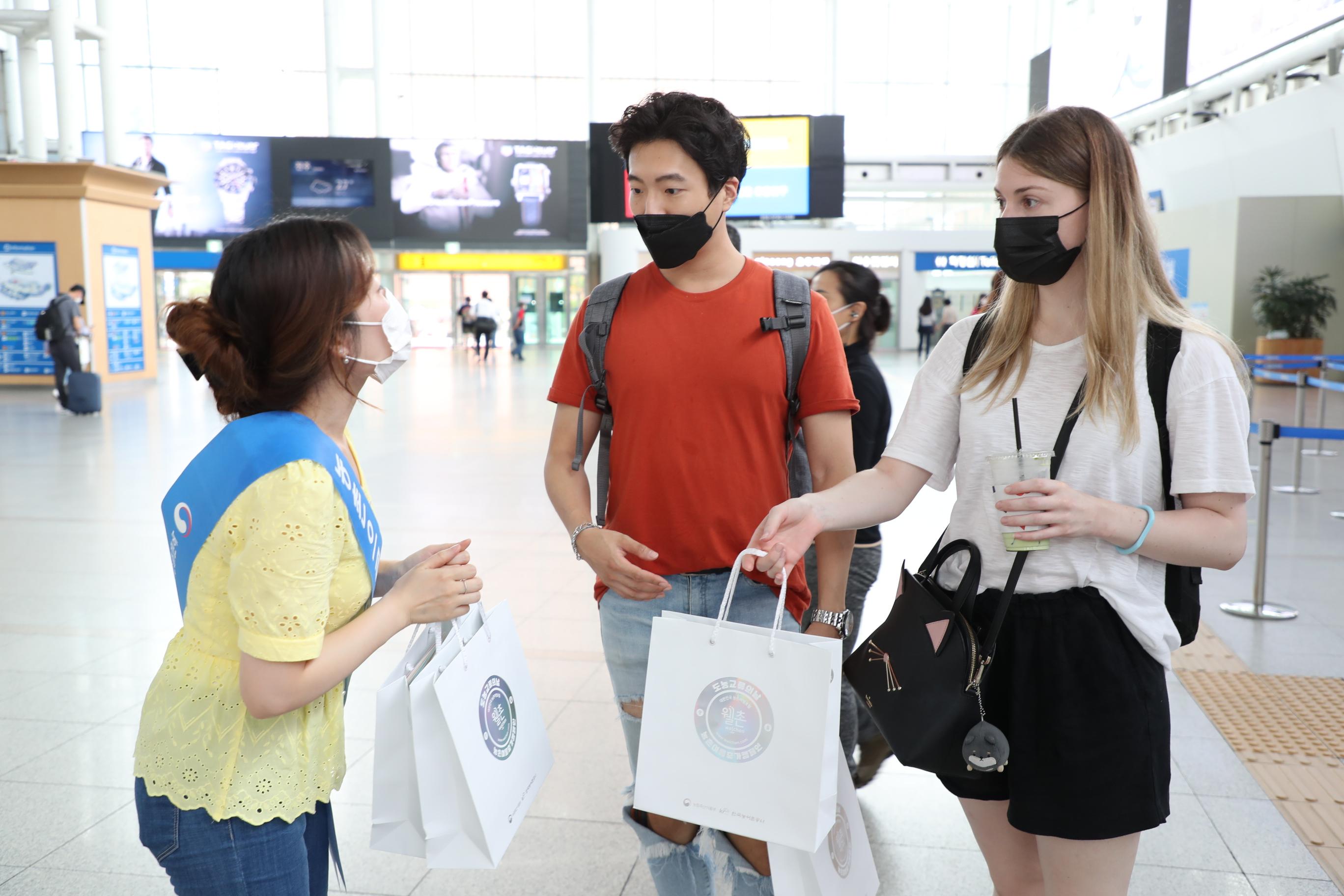 2020 농촌으로 여행가기 로드캠페인 - 1